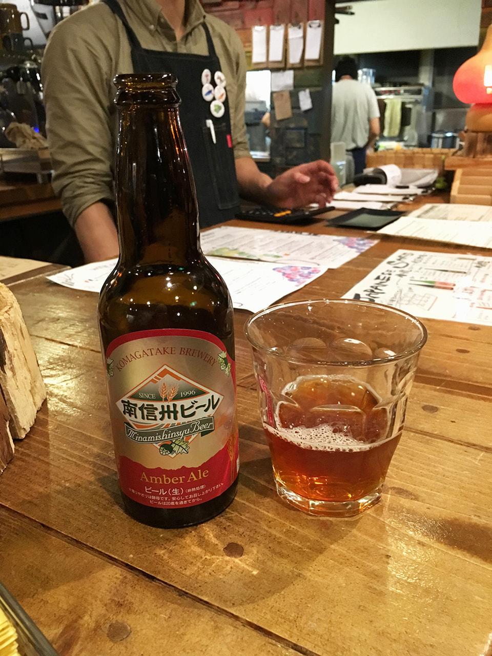 信州ビール